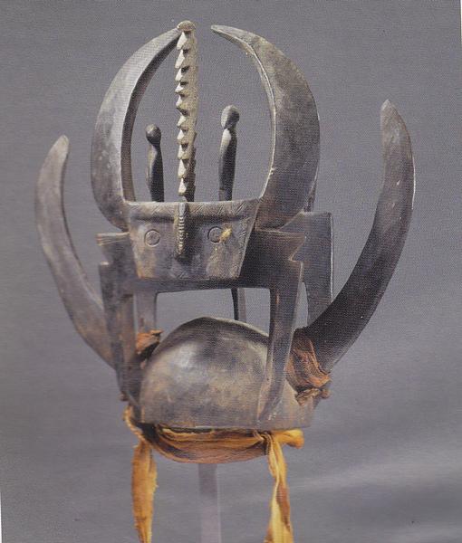 [E1] Helmet Northern Tussian or Siemu, Burkina Faso